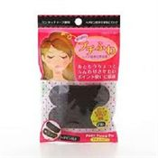 Petit Fuwa Lift & twist Clips 2pack